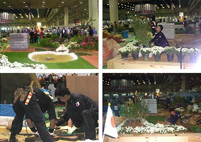 韓国 ソウル大会(2001年)